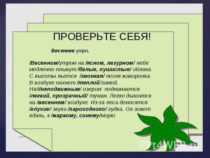 Литературное чтение2-д класс