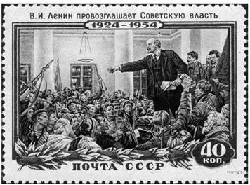 https://hist-ege.sdamgia.ru/get_file?id=19432
