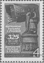 https://hist-ege.sdamgia.ru/get_file?id=25623
