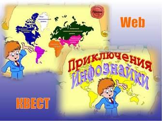 http://svitppt.com.ua/images/16/15901/960/img2.jpg