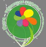 shkola_territoriya_zdorovia