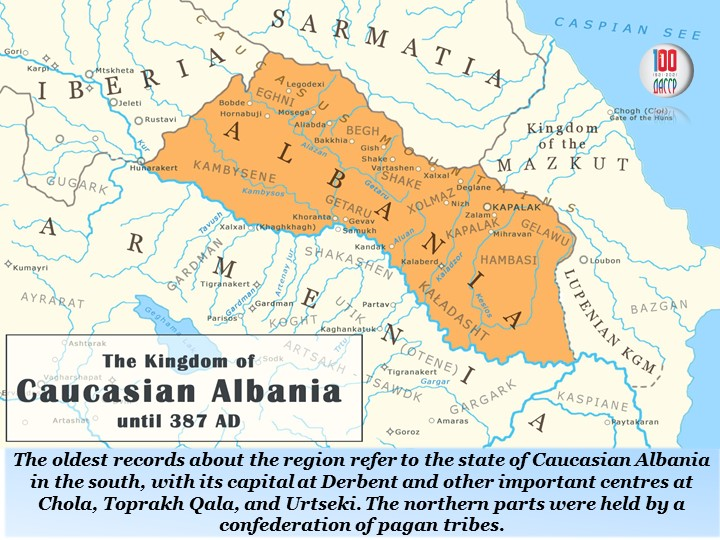 The oldest records about the region refer to the state of Caucasian Albania i...