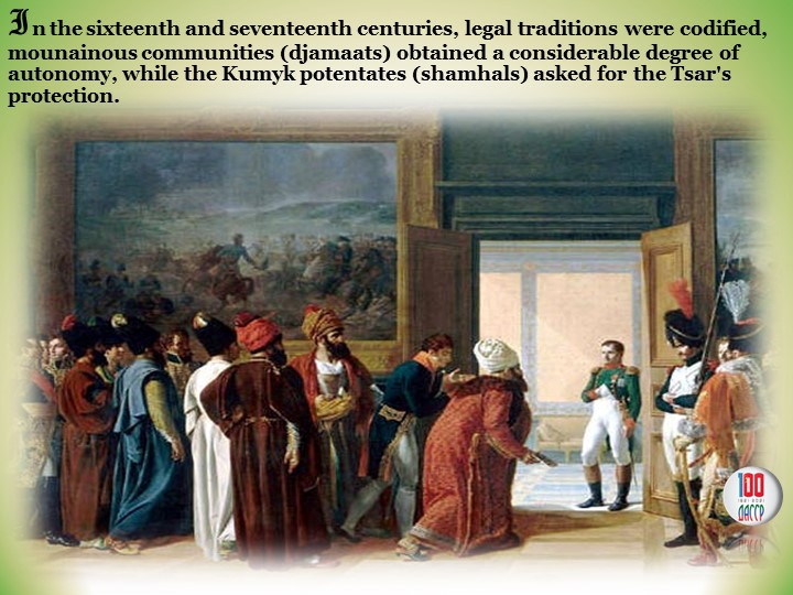 In the sixteenth and seventeenth centuries, legal traditions were codified, m...