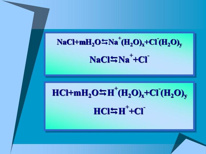 HCl+mH2OH+(H2O)x+Cl-(H2O)yHClH++Cl-NaCl+mH2ONa+(H2O)x+Cl-(H2O)yNaClNa+...