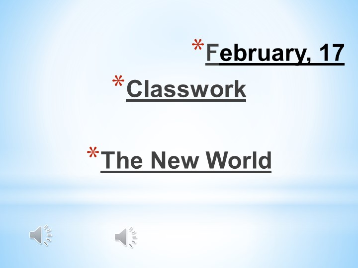 February, 17
