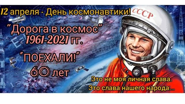 InShot_20210406_114117252