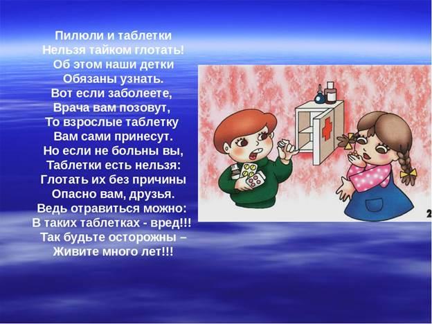 https://ds04.infourok.ru/uploads/ex/1168/000170f7-94ee7ccc/img3.jpg