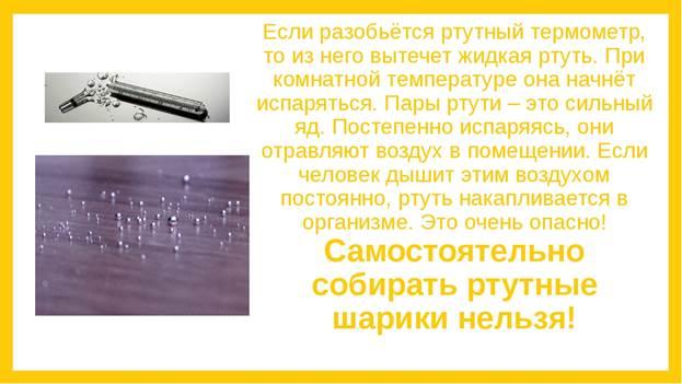 https://ds05.infourok.ru/uploads/ex/0cc8/0011d38f-d02956c9/img9.jpg