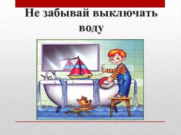 https://present5.com/presentation/6284609_214845406/image-12.jpg