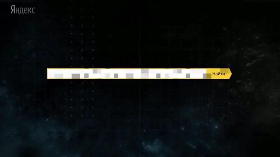 День космонавтики Категория «Памятные даты» Вопрос за 400
