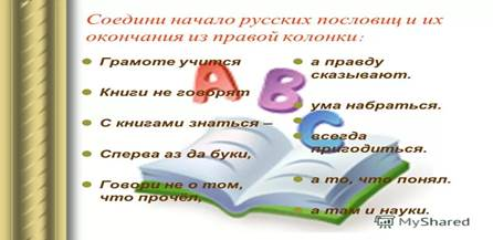 https://im1-tub-ru.yandex.net/i?id=690430d9446595e07ba32b482f541e5d-l&n=13