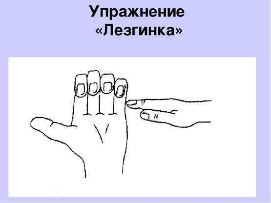 https://ds04.infourok.ru/uploads/ex/112d/0000865c-9d215a64/img15.jpg