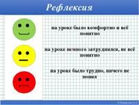 https://fs01.urokimatematiki.ru/e/00178e-00d.jpg