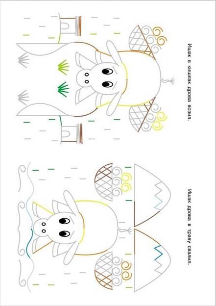 Учимся рисовать двумя руками одновременно