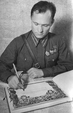 М.И.Мартынов, 1942 год