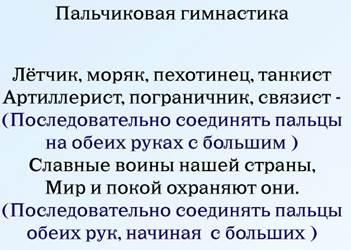 http://www.eduportal44.ru/Kostroma_EDU/ds_20/SiteAssets/DocLib63/%D0%94%D0%BE%D0%BC%D0%B0%D1%88%D0%BD%D1%8F%D1%8F/%D0%BD%D0%B5%D0%BF%D0%B8%D0%B8%D0%B8%D0%B8.jpg