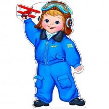 """Картинки по запросу """"летчик рисунок для детей"""""""