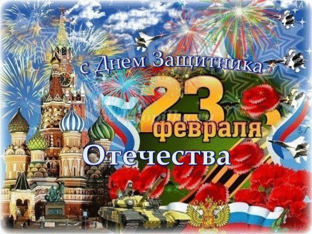 http://ped-kopilka.ru/upload/blogs2/2017/4/45083_6fc67f63fa5d1c4a92dea212054dadc0.jpg.jpg