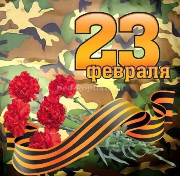 http://ped-kopilka.ru/upload/blogs2/2017/4/45083_969e192c286f56b450fbc1d927b2c746.jpg.jpg