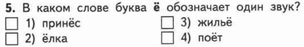https://skrinshoter.ru/i/150121/lfkXu6G9.png?download=1&name=%D0%A1%D0%BA%D1%80%D0%B8%D0%BD%D1%88%D0%BE%D1%82%2015-01-2021%2007:46:45.png