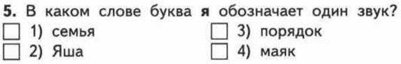 https://skrinshoter.ru/i/150121/FaVXONwn.png?download=1&name=%D0%A1%D0%BA%D1%80%D0%B8%D0%BD%D1%88%D0%BE%D1%82%2015-01-2021%2007:52:42.png
