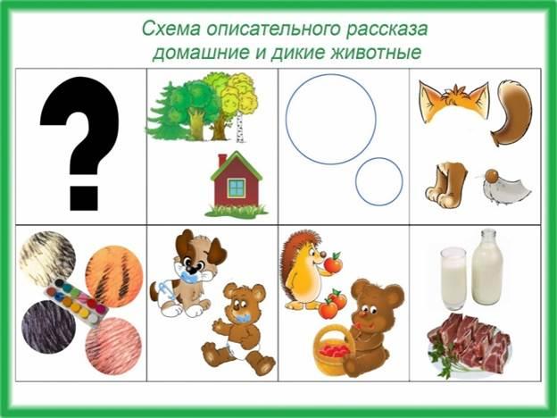 http://rasteryaeva.ucoz.net/_vi/100/90675713.jpg