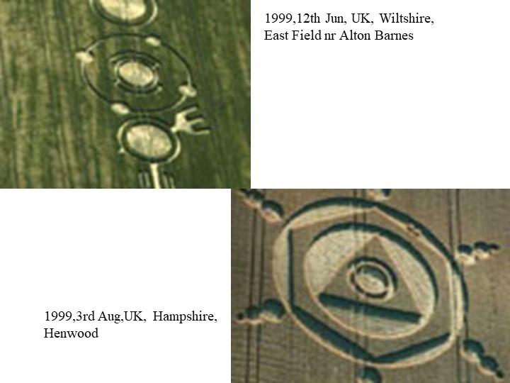 1999,12th Jun, UK, Wiltshire,East Field nr Alton Barnes 1999,3rd Aug,UK, Ham...