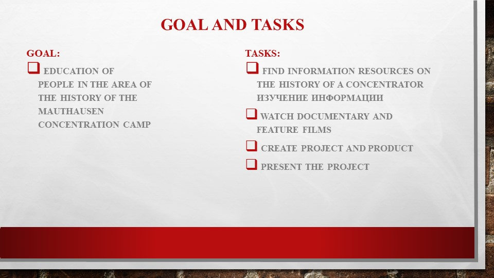 GOAL AND TASKSGOAL: EDUCATION OF PEOPLE IN THE AREA OF THE HISTORY OF THE MAU...