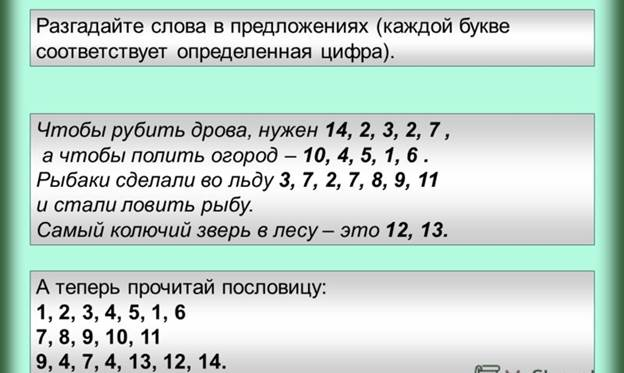 http://images.myshared.ru/4/200132/slide_7.jpg