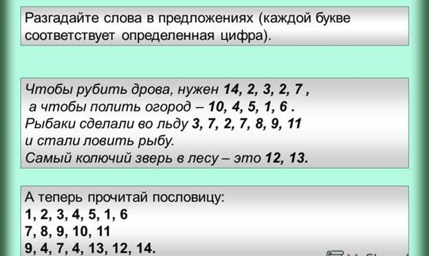 http://images.myshared.ru/4/200132/slide_7.jpg