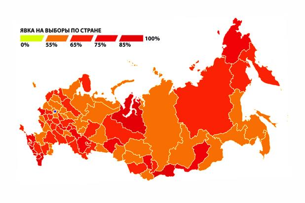 Картинки по запросу карта явки на выборы по стране 2018