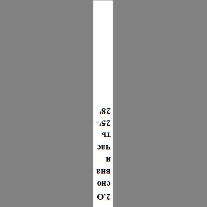 2.Основная часть 25'-28'