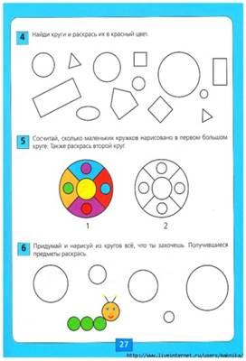 https://img1.liveinternet.ru/images/attach/c/6/90/456/90456777_large_00028.jpg