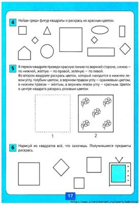 https://img1.liveinternet.ru/images/attach/c/6/90/456/90456709_large_00018.jpg