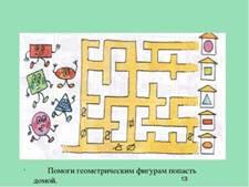 https://ds04.infourok.ru/uploads/ex/072a/000bee09-f1fe17b9/img12.jpg