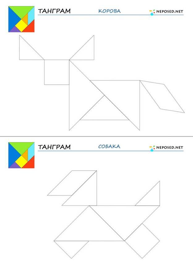 https://neposed.net/images/olga/igraya_razvivaemsya/igri_na_razvitie_mishleniya/tangram-jivotnie1/tangram_05.jpg