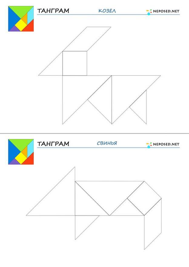 https://neposed.net/images/olga/igraya_razvivaemsya/igri_na_razvitie_mishleniya/tangram-jivotnie1/tangram_13.jpg