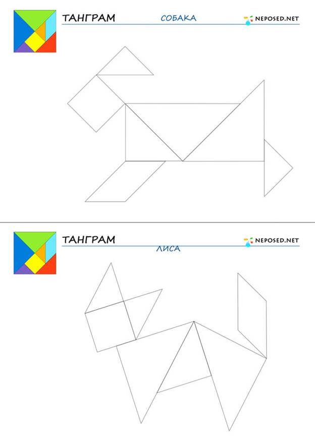 https://neposed.net/images/olga/igraya_razvivaemsya/igri_na_razvitie_mishleniya/tangram-jivotnie1/tangram_26.jpg