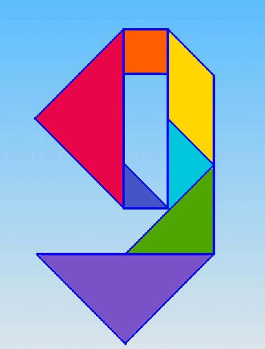 https://ucthat-v-skole.ru/images/cifri/tangram-9.gif