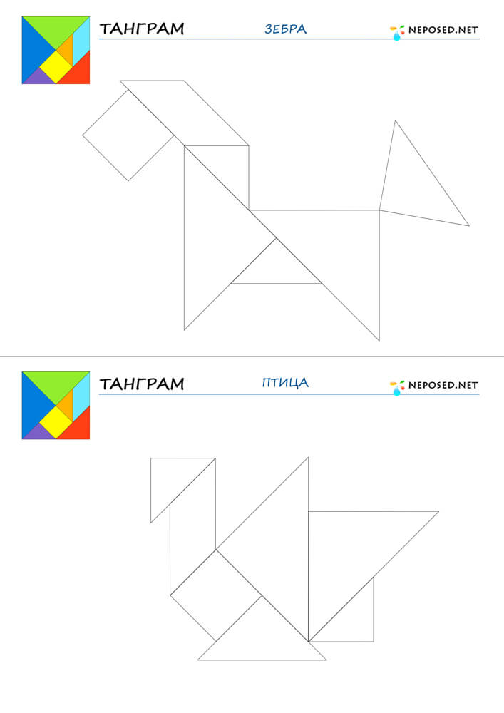 https://neposed.net/images/olga/igraya_razvivaemsya/igri_na_razvitie_mishleniya/tangram-jivotnie1/tangram_04.jpg