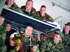 http://pesnya-muzika.ru/uploads/images/leonid_agutin_otpetie_moshenniki_granitsa.jpg