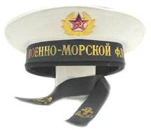 http://www.russianarmysurplus.com/media/thumbnails/soviet-naval-peakless-cap---beskozirka---white_1000.jpg