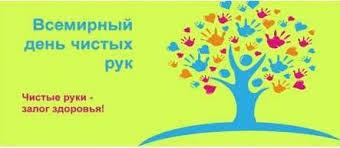 http://39.rospotrebnadzor.ru/sites/default/files/chistye_ruki1.jpg