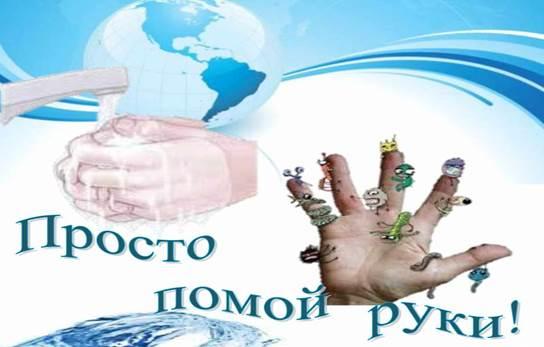 http://scola-ntavda.ru/upload/information_system_51/3/8/8/item_3889/information_items_property_9498.jpg