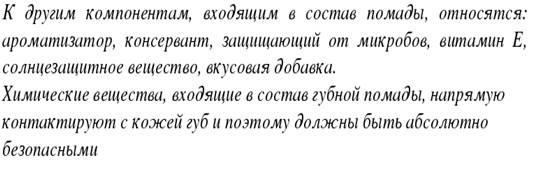 https://ds04.infourok.ru/uploads/ex/080c/00041333-10079d1e/img9.jpg