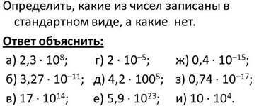 http://images.myshared.ru/19/1233354/slide_4.jpg