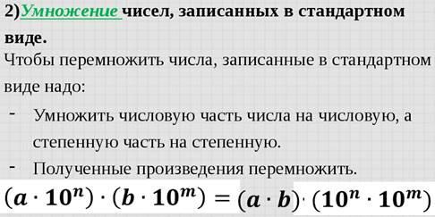 https://ds02.infourok.ru/uploads/ex/0d35/0001593c-91e01b81/img6.jpg