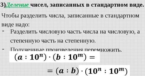 https://ds02.infourok.ru/uploads/ex/0d35/0001593c-91e01b81/img9.jpg