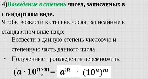 https://ds02.infourok.ru/uploads/ex/0d35/0001593c-91e01b81/img11.jpg
