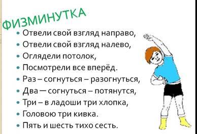https://ds05.infourok.ru/uploads/ex/114e/00169305-fcfd6b57/hello_html_5f3f8f1a.jpg